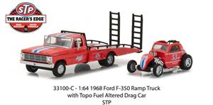 1968 Ford F-350 Ramp Truck with Topo Fuel Altered Drag Car