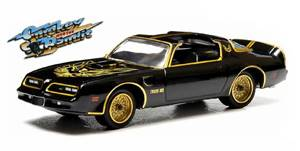 1977 Pontiac Trans Am - Smokey and the Bandit (1977)