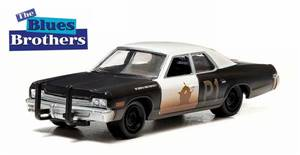 1974 Dodge Monaco - Blues Brothers (1980)