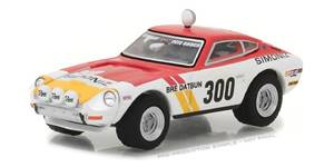 1973 Datsun Baja Z - #300 Brock Racing Enterprises (BRE) - Peter Brock