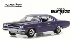 1970 Plymouth Road Runner, Graveyard Carz