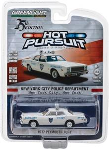 1977 Plymouth Fury New York City Police Dept (NYPD)