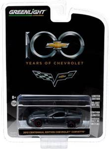 Chevy Corvette 100th Anniversary Edition Solid Pack