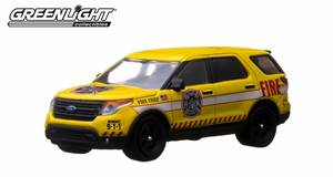 2013 Ford Explorer - Ford Fire Department
